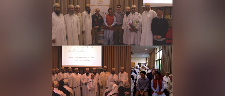 Celebrating Eid-ul-Fitr with Dawoodi Bohra community of Melbourne
