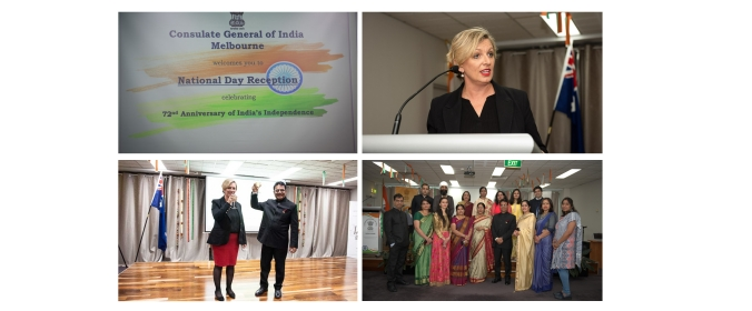 National Day Reception organised on the occasion of 72nd Anniversary of India's Independence